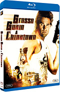 Grosso guaio a Chinatown (Blu-Ray Disc)