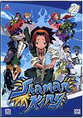 Shaman King - Unità perfetta