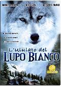 L'ululato del lupo bianco