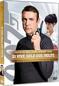 007 Si vive solo due volte - Ultimate Edition (2 DVD)