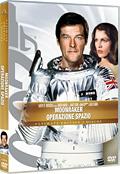 007 Moonraker - Ultimate Edition (2 DVD)