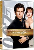 007 Goldeneye - Ultimate Edition (2 DVD)