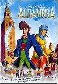 La profezia di Alhambra