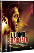 L'uomo sbagliato (2 DVD)