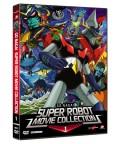 Super Robot, Vol. 1