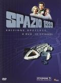 Spazio 1999 - Stagione 1, Vol. 1 (4 DVD)