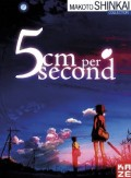 Cofanetto: 5 cm per second + Voices from a distant star (La voce delle stelle) (3 DVD)