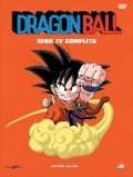 Dragon Ball - Serie Tv Completa - Limited Deluxe Edition (21 DVD)