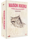 Cara Dolce Kyoko - Maison Ikkoku - Edizione Deluxe Limitata e Numerata (17 DVD)