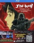 Jin-Roh - Uomini e lupi - Edizione Limitata (Blu-Ray + DVD Extra)