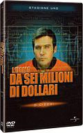 L'uomo da sei milioni di dollari - Stagione 1 (5 DVD)