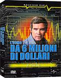 L'uomo da sei milioni di dollari - Stagione 2 (6 DVD)