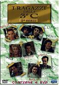 I ragazzi della Terza C - Stagione 2 (4 DVD)