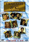 I ragazzi della Terza C - Stagione 3 (4 DVD)