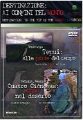 Destinazione Ai Confini del Mondo - Tepuy: Alle porte del tempo