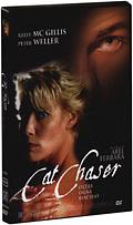 Cat Chaser - Oltre ogni rischio