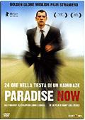 Paradise now - 24 ore nella testa di un kamikaze