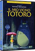 Il mio vicino Totoro - Edizione Speciale (2 DVD)