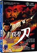 One armed swordsman - Mantieni l'odio per la tua vendetta