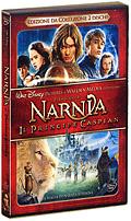Le Cronache di Narnia - Il Principe Caspian - Edizione Speciale (2 DVD)