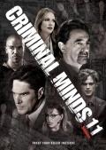 Criminal minds - Stagione 11 (5 DVD)