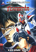 Teknoman Box Collection, Vol. 2 (3 DVD)