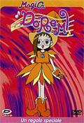 Magica Doremi - Serie Completa, Vol. 2 (5 DVD)