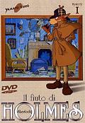 Il fiuto di Sherlock Holmes - Serie Completa (5 DVD)
