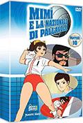 Mimì e la nazionale di pallavolo - Serie Completa Box Set, Vol. 2 (9 DVD)