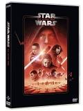 Star Wars Episodio VIII - Gli ultimi Jedi