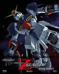 Mobile Suit Z Gundam - Movie Trilogy (3 Blu-Ray)