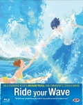 Ride your wave (First press) (Blu-Ray Disc)
