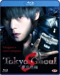 Tokyo Ghoul 'S' (Blu-Ray)