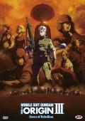 Mobile Suit Gundam - The origin III - Dawn of rebellion