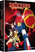 Daikengo - Il guardiano dello spazio - Serie Completa (5 DVD)