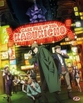 Case File N.221: Kabukicho - The Complete Series (4 Blu-Ray)