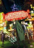 Case File N.221: Kabukicho - The Complete Series (4 DVD)