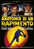 Anatomia di un rapimento - Special Edition (2 DVD)