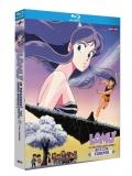 Lamù - La ragazza dello spazio - Forever (Blu-Ray)