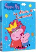 Peppa Pig - La sfilata di carnevale