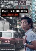 Made in Hong Kong (Blu-Ray)
