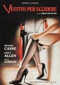 Vestito per uccidere - Special Edition (2 DVD)