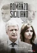 Romanzo siciliano (4 DVD)