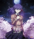 Fate/Stay Night - Heaven's Feel 1. Presage Flower (Blu-Ray)