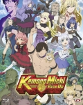 Kemono Michi: Rise Up - The Complete Series (2 Blu-Ray)