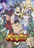 Kemono Michi: Rise Up - The Complete Series (2 DVD)