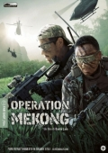 Operation Mekong (Blu-Ray Disc)