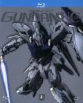 Mobile Suit Gundam Unicorn, Vol. 4 - In fondo al pozzo della gravità (Blu-Ray)