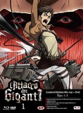 L'attacco dei giganti - Stagione 1, Vol. 1 - Limited Edition (Blu-Ray + DVD)