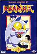 Ranma 1/2 Le Nuove Avventure - Vol. 04 (Ep. 72-78)